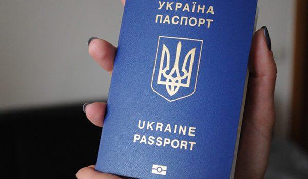 Утрата заграничного паспорта в Польше