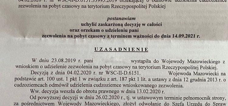 Апелляция по карте побыта (ВНЖ) в Польше